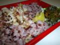 黒米とお芋ご飯
