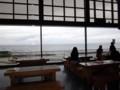 キララ多伎から日本海