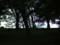 四ツ塚公園