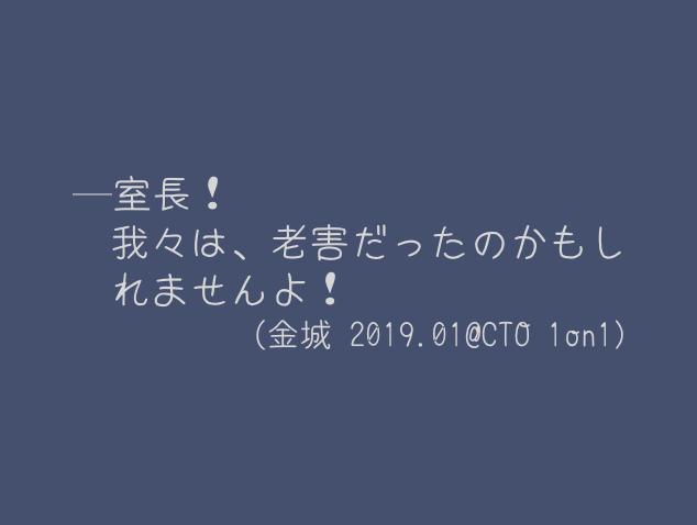 f:id:o0h:20190218235902p:plain