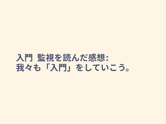 f:id:o0h:20190219031519p:plain