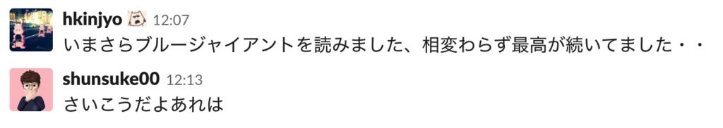 f:id:o0h:20190303130444p:plain