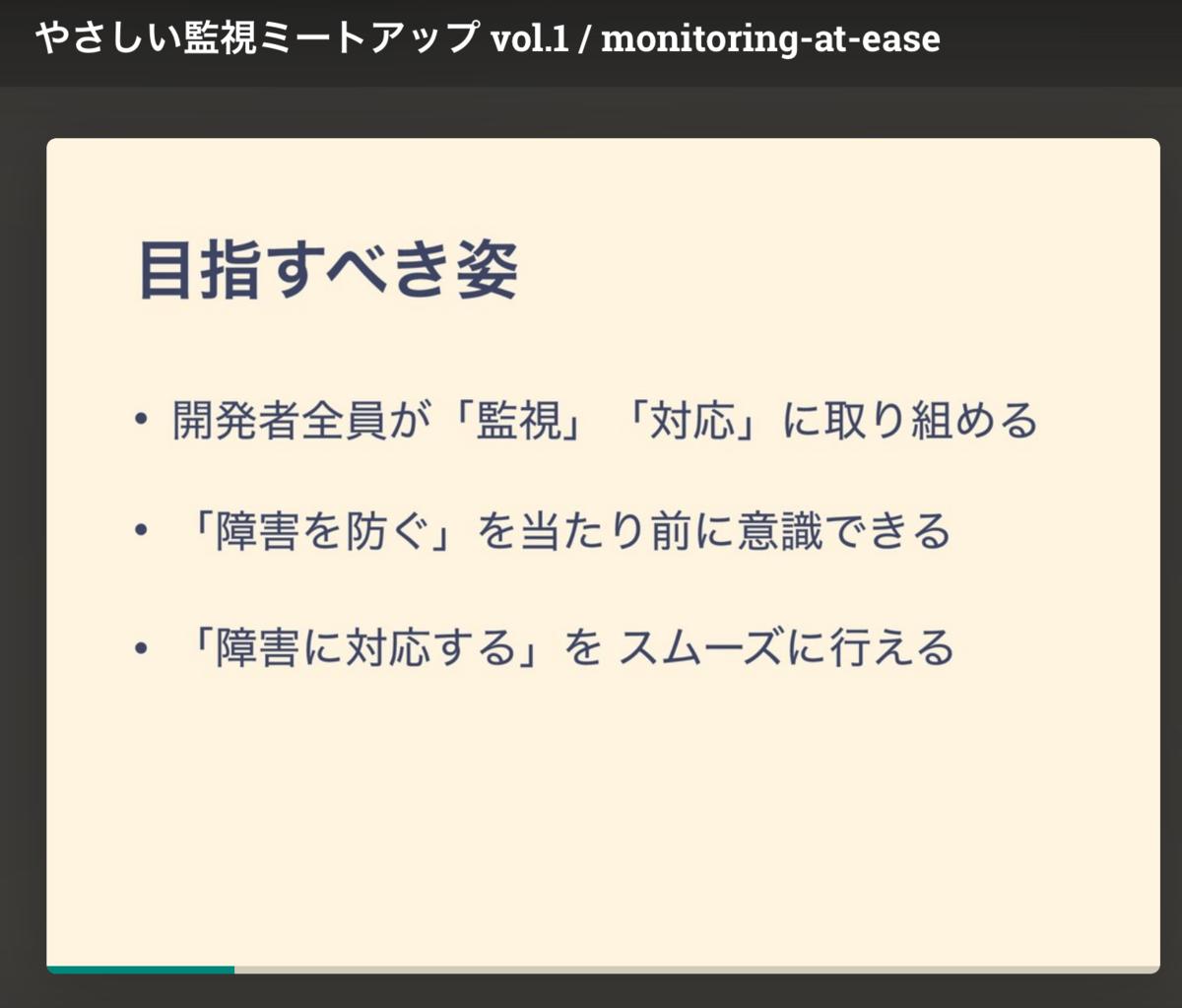 f:id:o0h:20190630203821p:plain