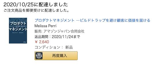 f:id:o0h:20201028134310p:plain