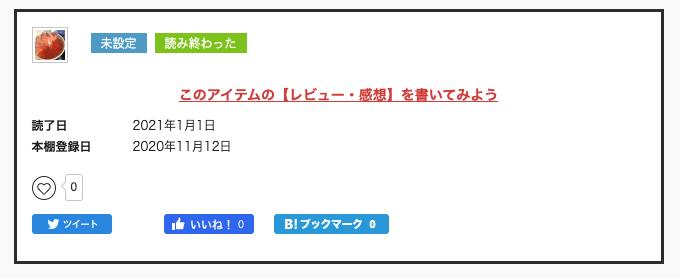 f:id:o0h:20210123200040p:plain