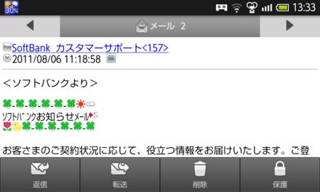 f:id:o1y:20110807153742p:image