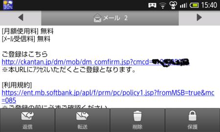 f:id:o1y:20110807160416p:image