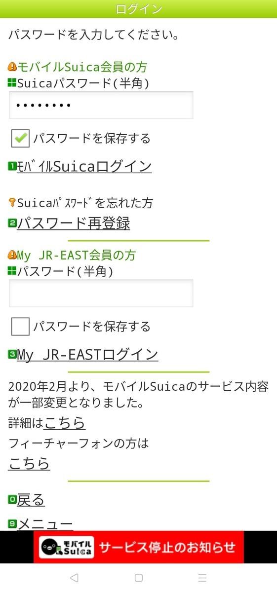 f:id:o1y:20210304085517j:plain
