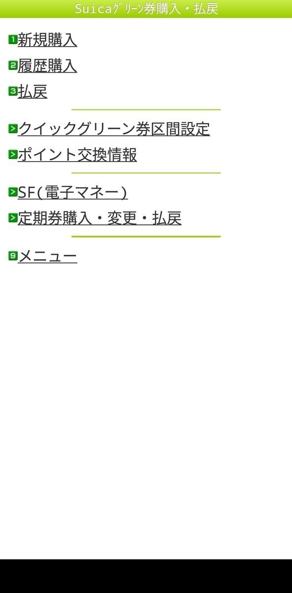 f:id:o1y:20210304085632j:plain