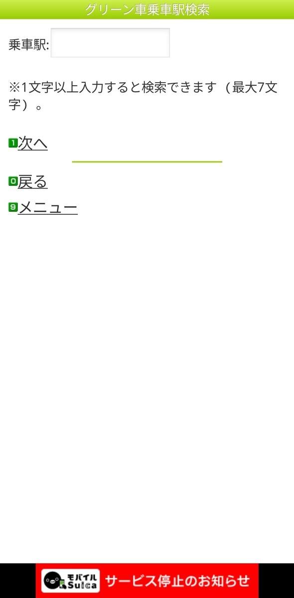 f:id:o1y:20210304085653j:plain