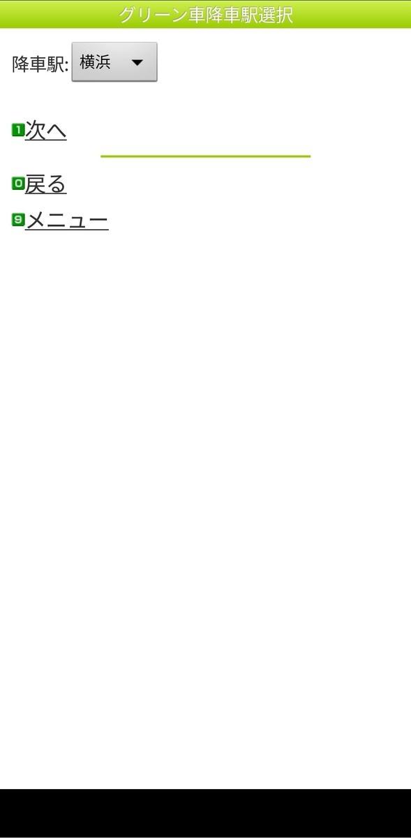 f:id:o1y:20210304085716j:plain