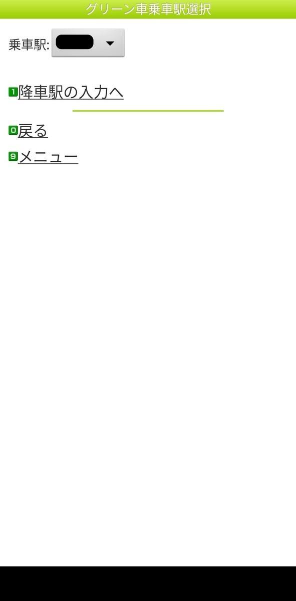 f:id:o1y:20210305024125j:plain