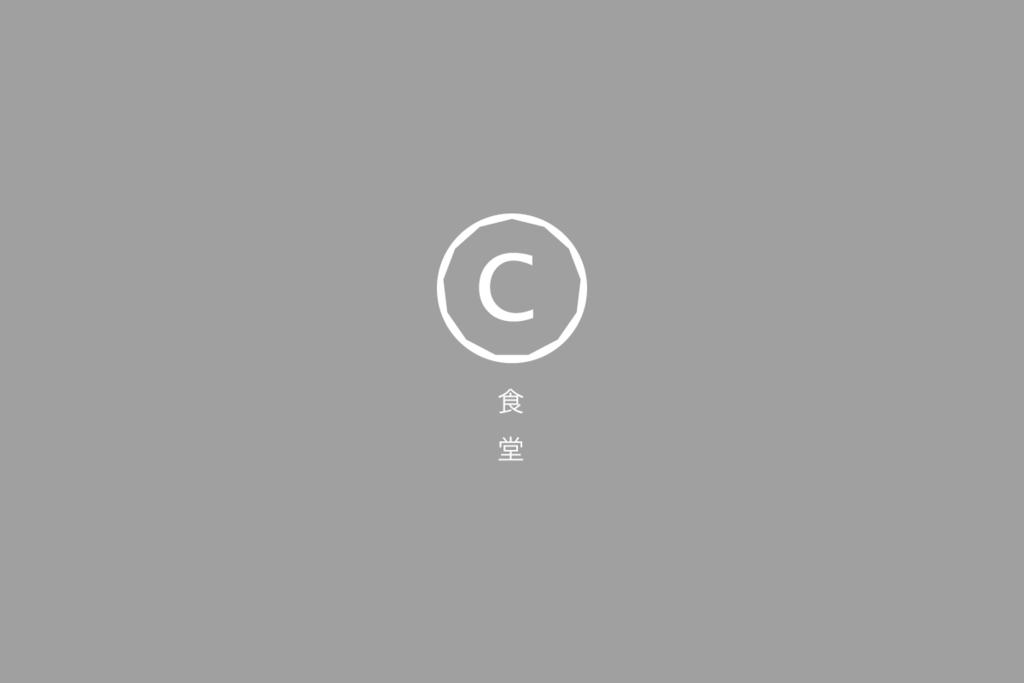 f:id:o21mokamoto:20160302112552p:plain
