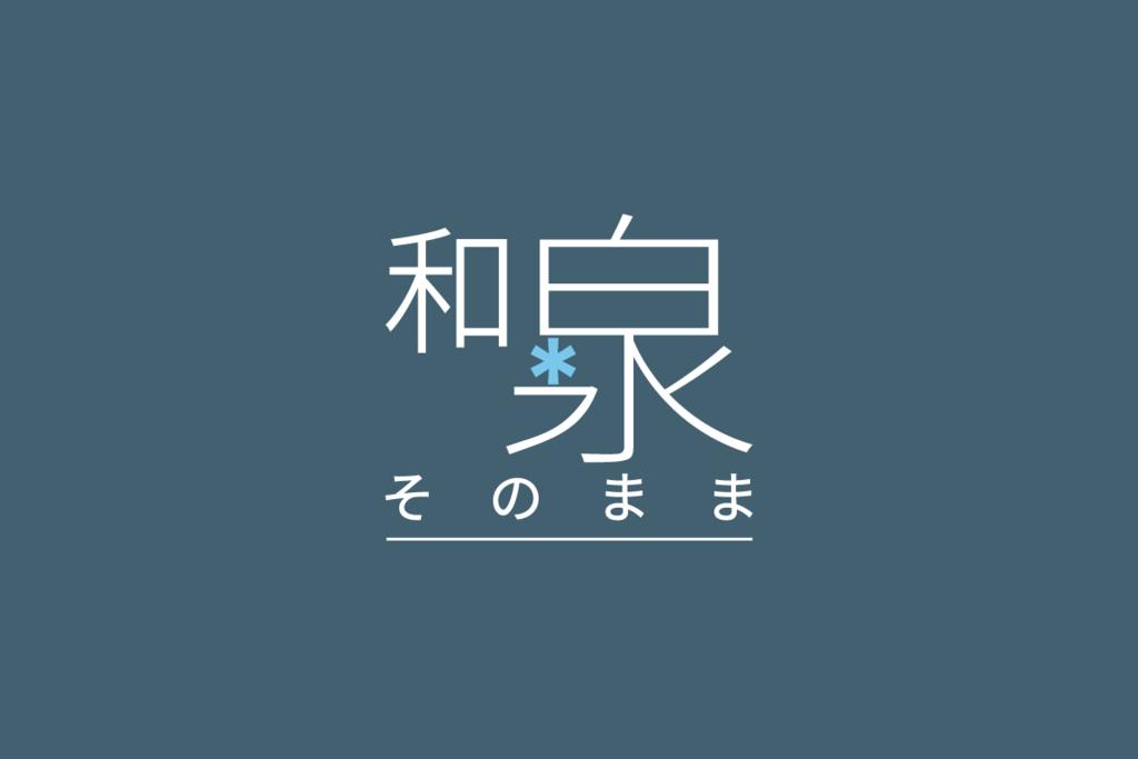 f:id:o21mokamoto:20160306174037p:plain