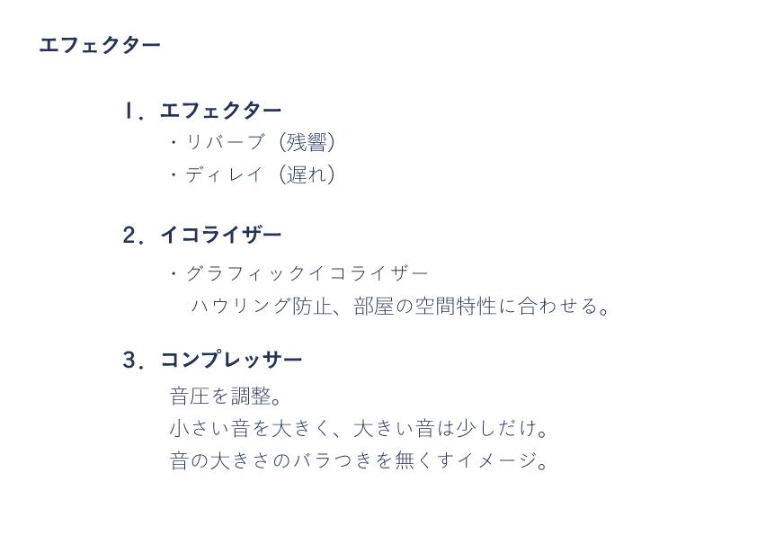 f:id:o21mokamoto:20160726210248p:plain