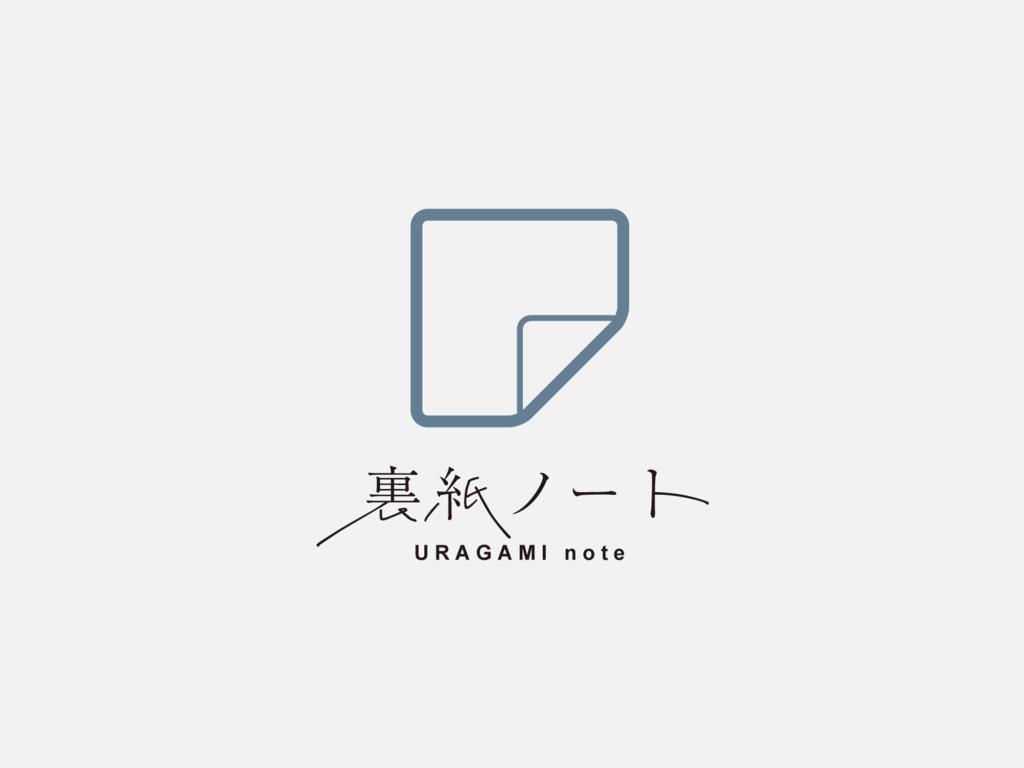 f:id:o21mokamoto:20171012214240p:plain