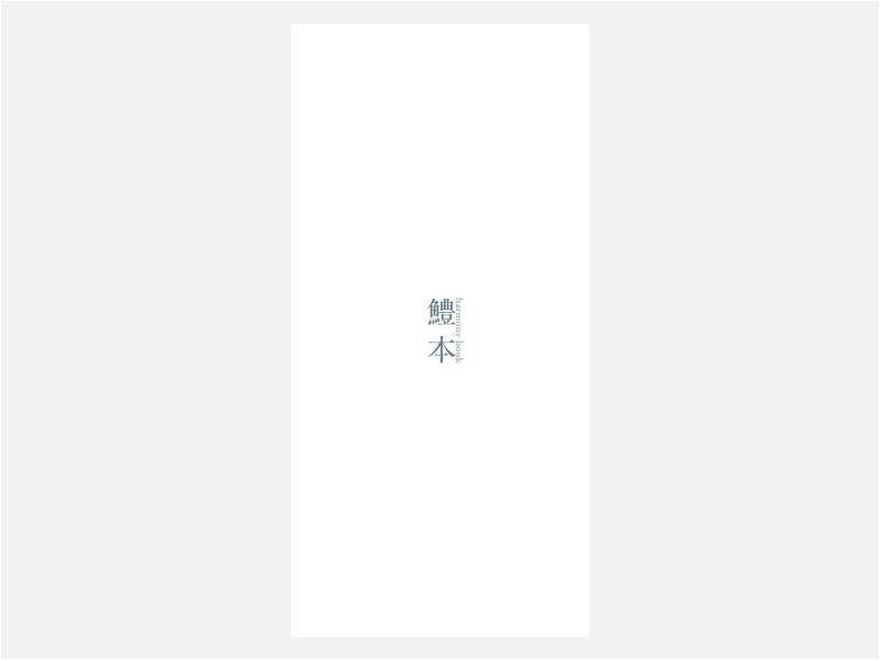 f:id:o21mokamoto:20180329223505p:plain