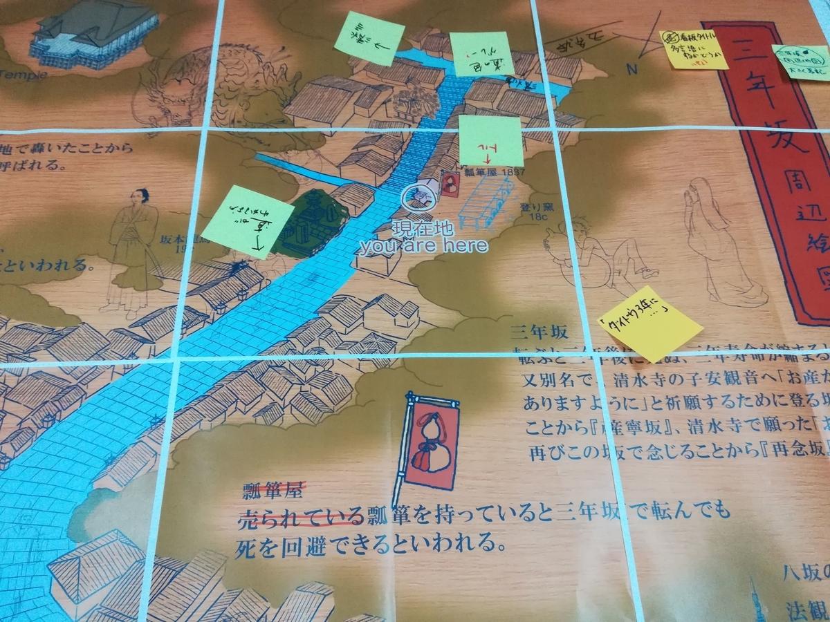 f:id:o21mokamoto:20181212191512j:plain