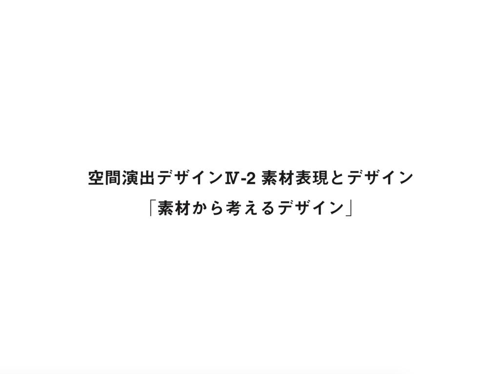 f:id:o21mokamoto:20190123154621p:plain