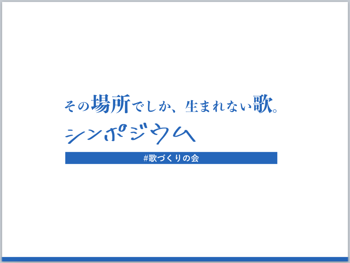 f:id:o21mokamoto:20191028104055p:plain
