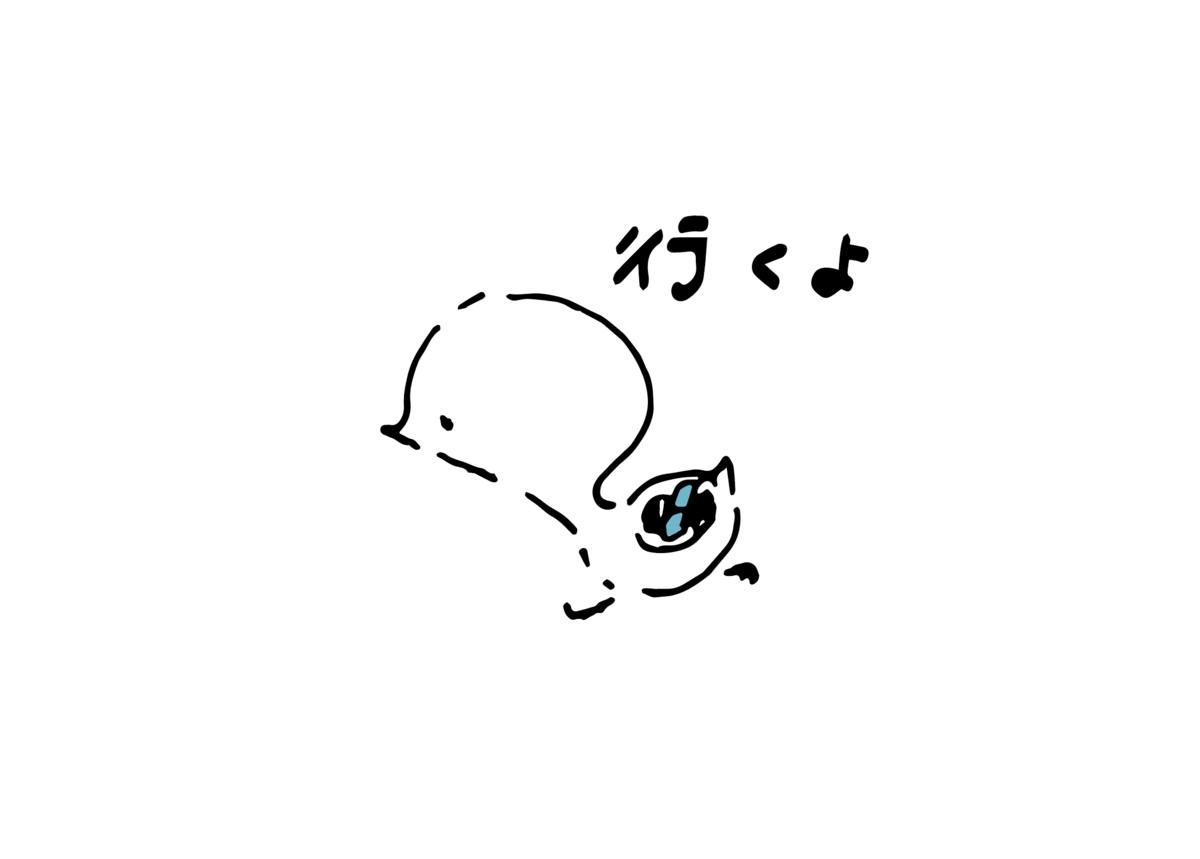 f:id:o21mokamoto:20200618171448p:plain