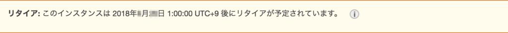 f:id:o21o21:20180814120153p:plain
