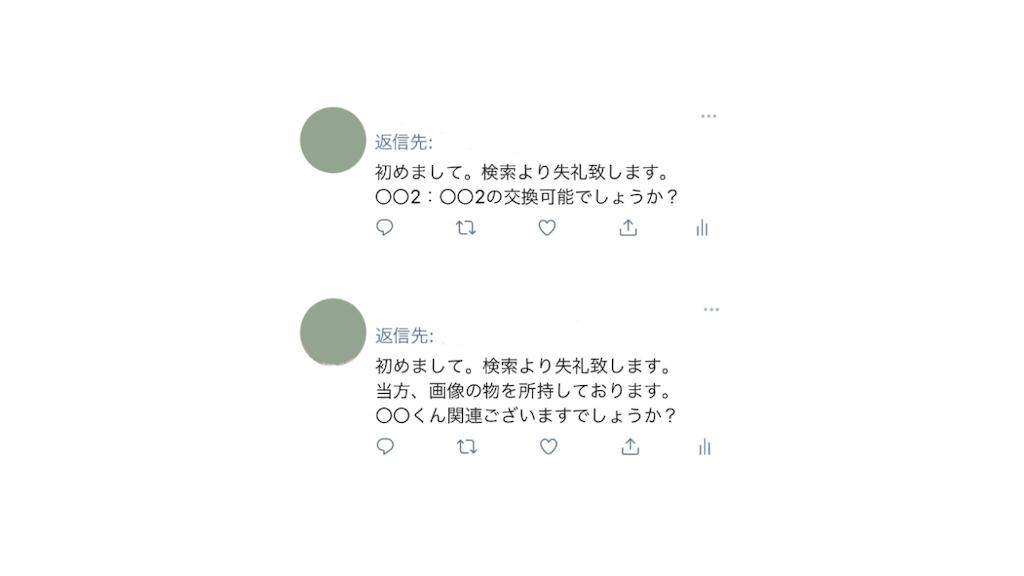 f:id:o29_lu:20210217191046p:plain
