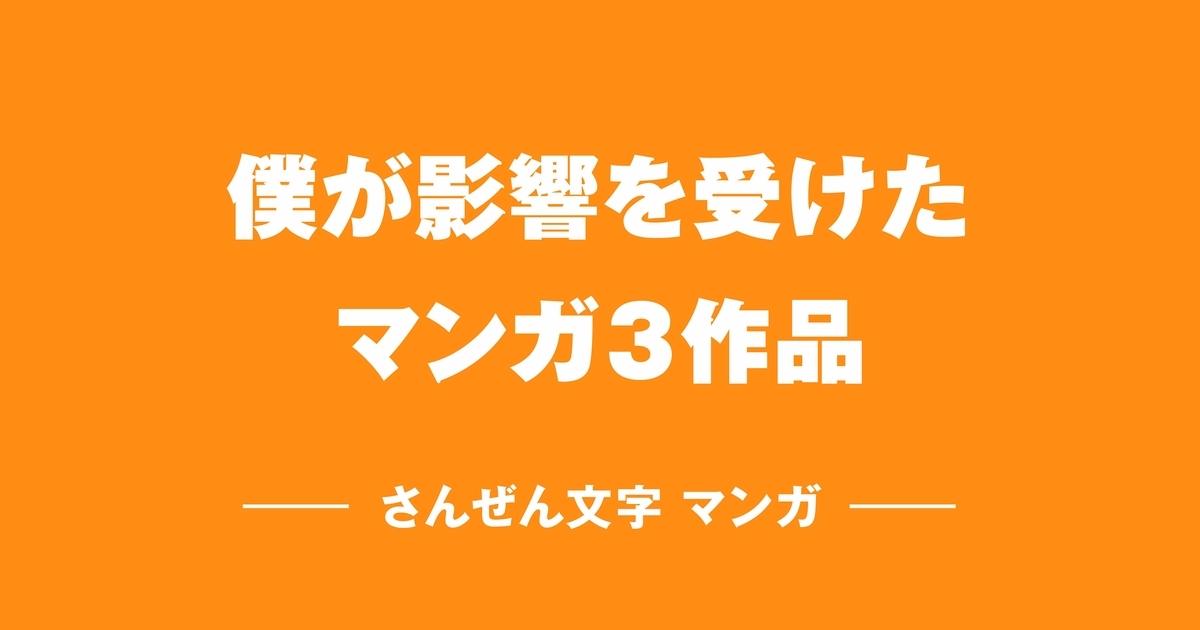 f:id:o40-designyu:20200509151833j:plain