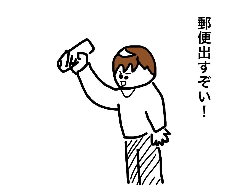 f:id:o6-02:20171115121838j:image