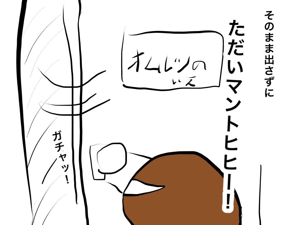 f:id:o6-02:20171115122044j:image