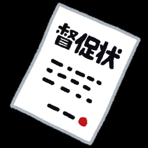 f:id:o9o-x1ox-o1ox:20180304190040p:image