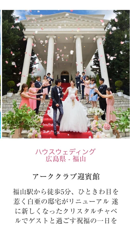映画 ロケ 花嫁 地 年越し の 八