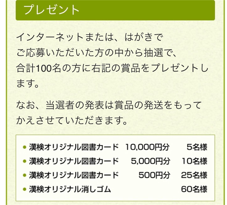 f:id:o9o9588o696:20171212134452j:plain