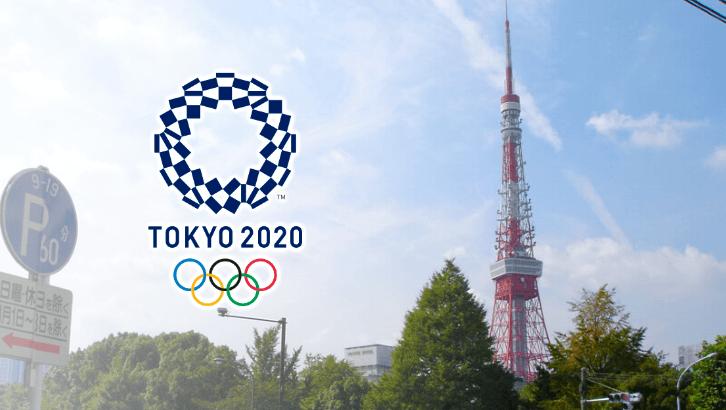 公 用語 オリンピック 第 一