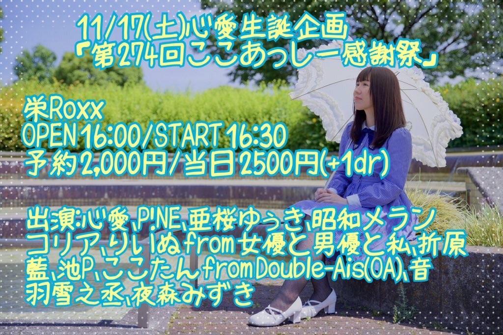 f:id:o_____ai00:20181118221216j:image