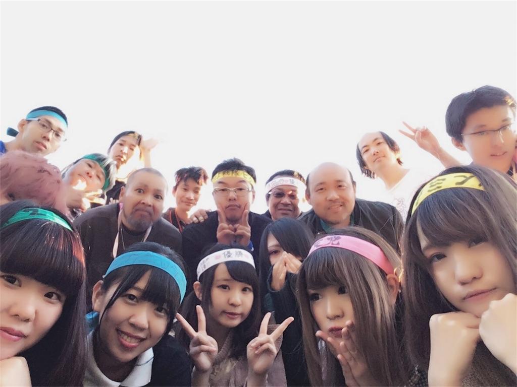 f:id:o_____ai00:20181125215017j:image