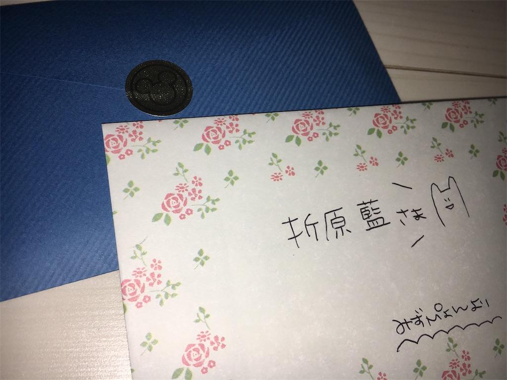 f:id:o_____ai00:20181220175301j:image