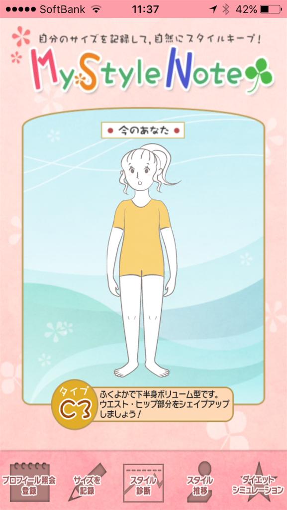 f:id:o_ayumi:20160528114405p:image