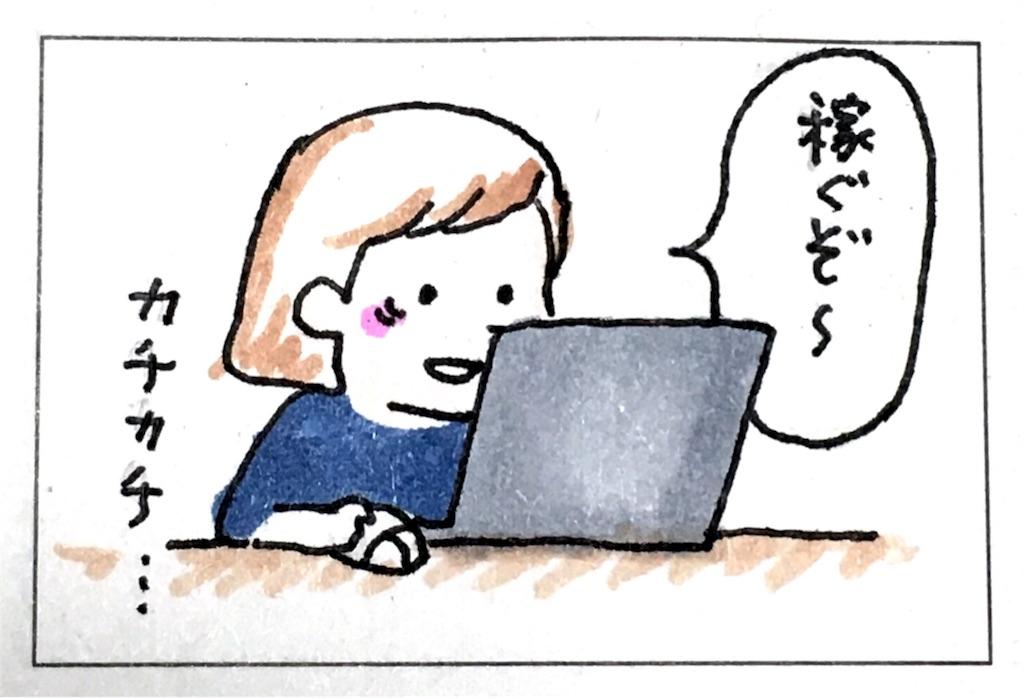 f:id:o_ayumi:20171003100325j:image