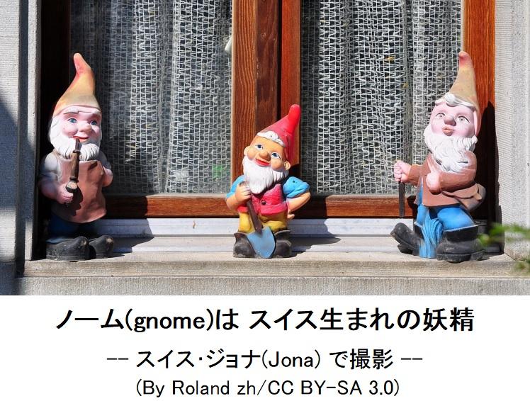 f:id:o_hanashi:20210128191619j:plain