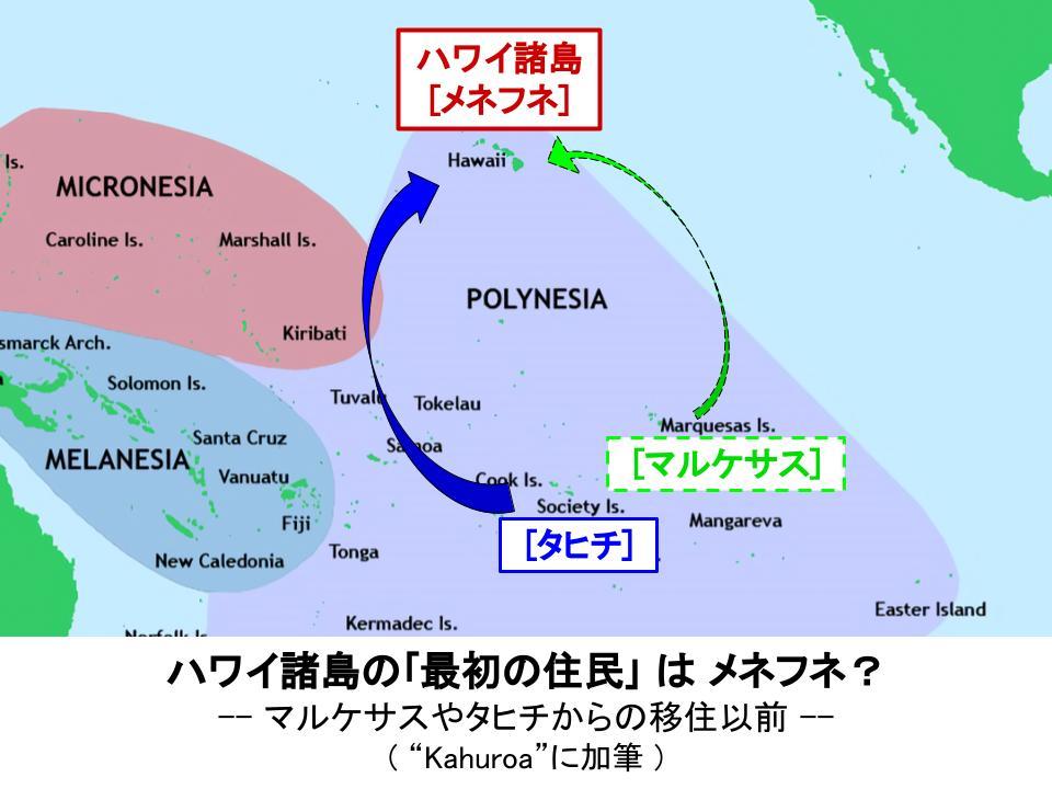 f:id:o_hanashi:20210213100130j:plain