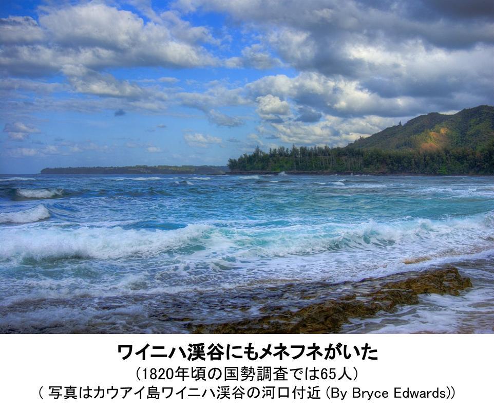 f:id:o_hanashi:20210219203032j:plain