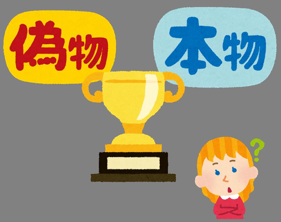 f:id:o_kazumasa:20170403004431p:plain