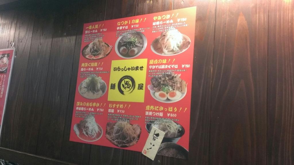 f:id:o_kazumasa:20170410000305j:plain