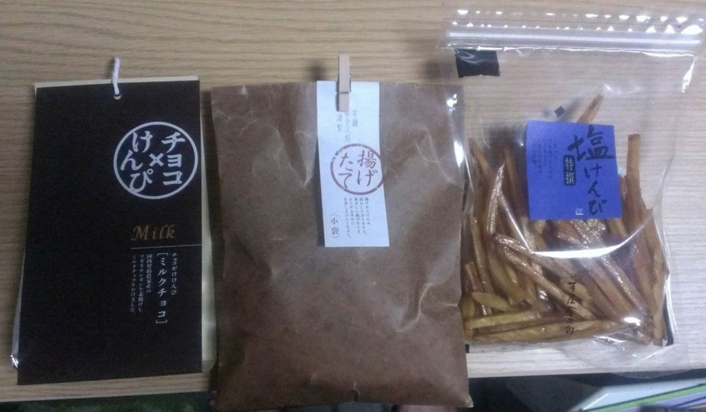 f:id:o_kazumasa:20170417020802j:plain