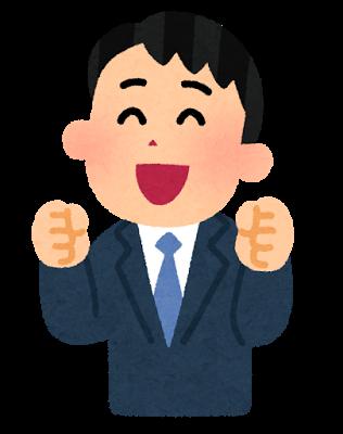 f:id:o_kazumasa:20170417021544p:plain