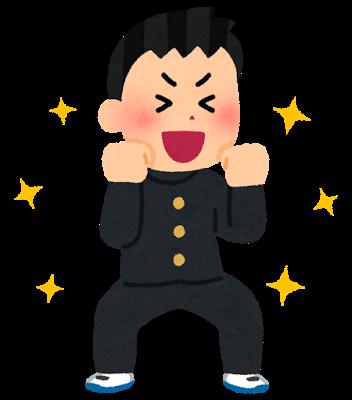 f:id:o_kazumasa:20170417022252p:plain