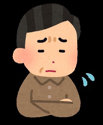 f:id:o_kazumasa:20170418005837p:plain