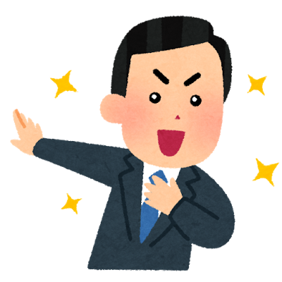 f:id:o_kazumasa:20170506113539p:plain