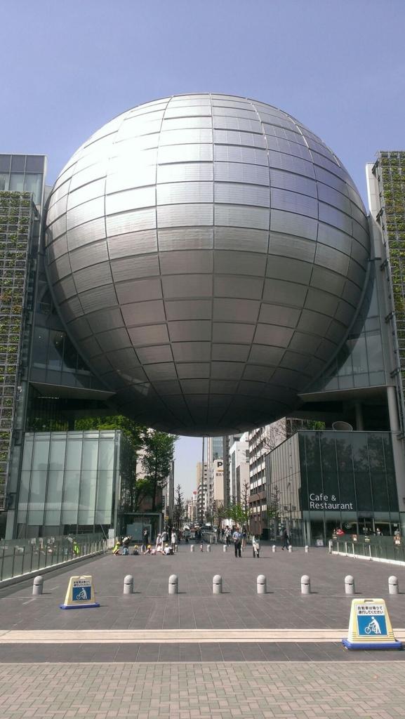 f:id:o_kazumasa:20170506115942j:plain